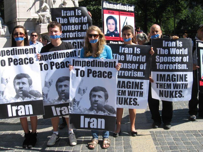Ahmadinejadrallytapeonmouth